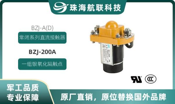 直流接触器BZJ-200A-一组银合金常闭触点